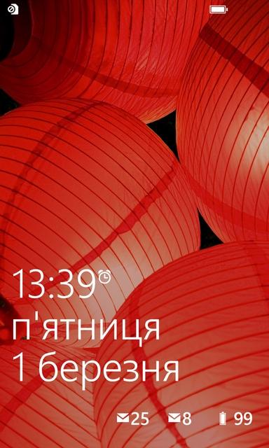 920 приложения как lumia nokia