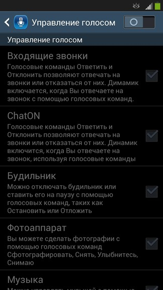 Samsung TouchWiz 008