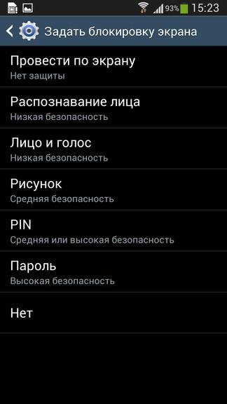 Samsung TouchWiz 052
