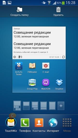 Samsung TouchWiz 074