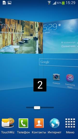 Samsung TouchWiz 077