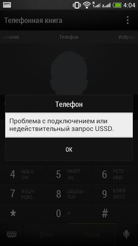 HTC_Desire_600_dual_SIM_s04_25