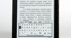 Amazon_Kindle_5_scr02