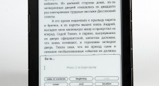 Amazon_Kindle_5_scr03