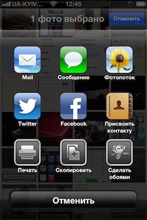 Обзор iOS 6: лучшее враг хорошего
