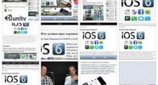 apple_iphone_5_16