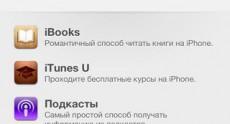 apple_iphone_5_18