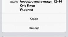 apple_iphone_5_28