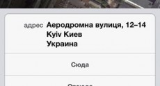 apple_iphone_5_29