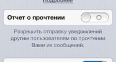 apple_iphone_5_51