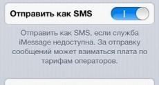 apple_iphone_5_52