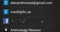 fly_iq441_scrn_38