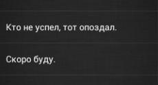 fly_iq441_scrn_47