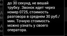 fly_iq441_scrn_73
