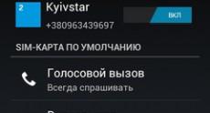 fly_iq441_scrn_84
