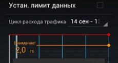 fly_iq441_scrn_89