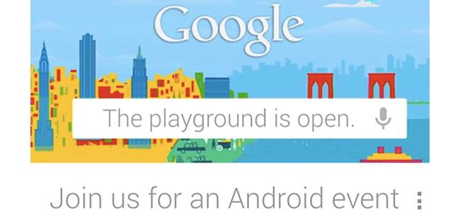 Большое мероприятие Google назначено на 29 октября
