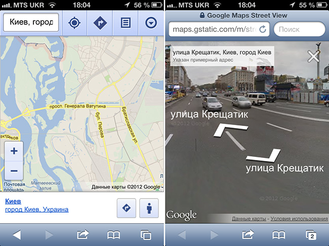 В веб-приложении карт Google на iOS заработал Street View