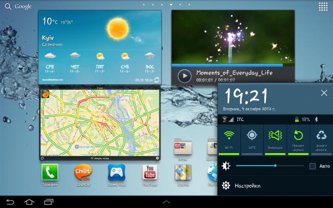 Samsung Galaxy Tab 2 10.1: обзор интерфейса и предустановленных приложений
