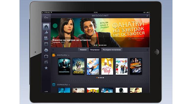 Megogo.net выпустил бесплатное приложение для iPad