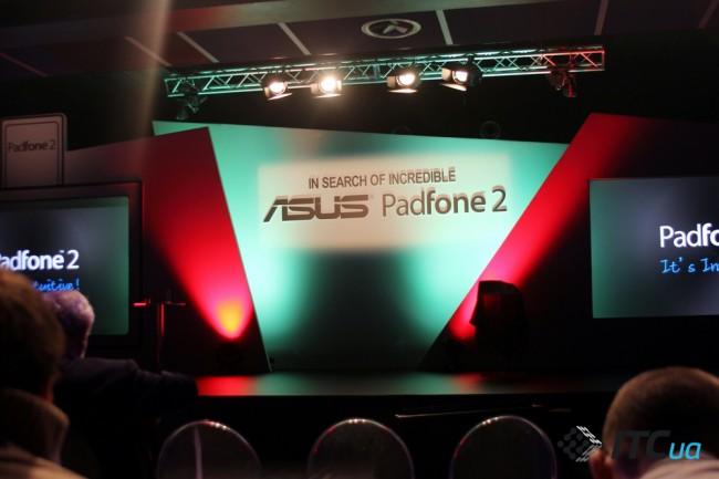 ASUS Padfone 2: Репортаж с официального представления в Милане