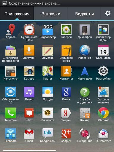 Обзор смартфона LG Optimus Vu