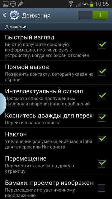 Обзор смартфона Samsung Galaxy Note II