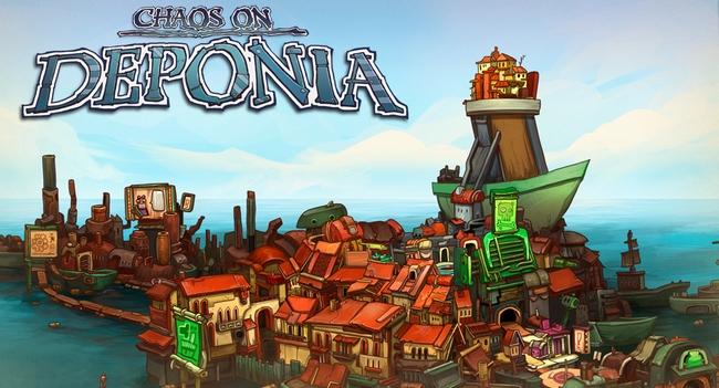 Chaos on Deponia: романтический ужин на четверых
