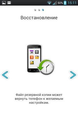Обзор смартфона LG Optimus L9