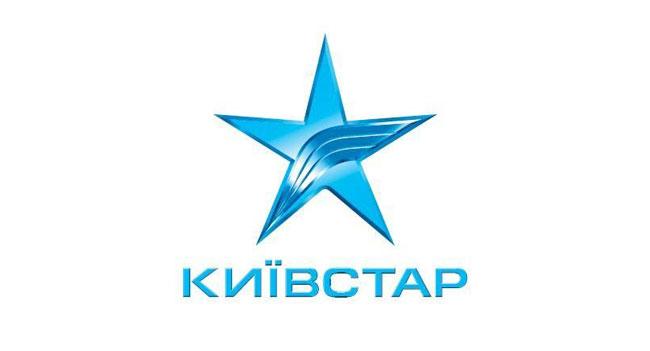 «Киевстар»: за год абонентская база услуги «Домашний Интернет» выросла на 70%