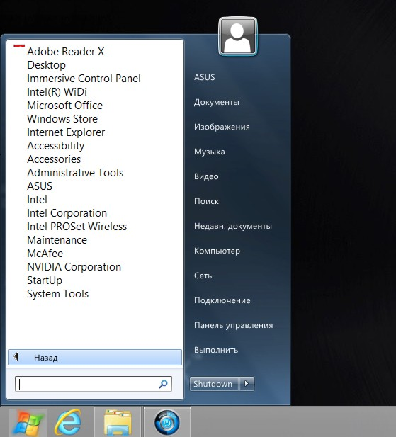 Улучшаем Windows 8: как вернуть на место кнопку «Пуск»