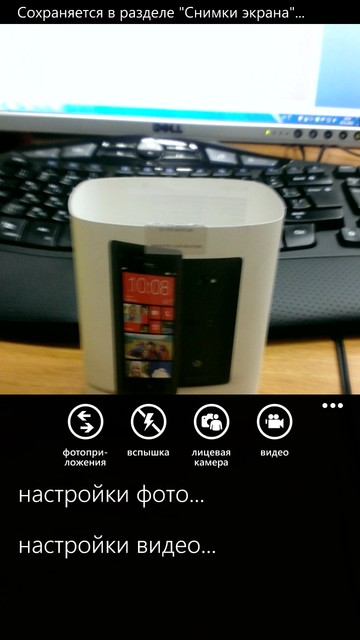 Первый взгляд на смартфон HTC 8X