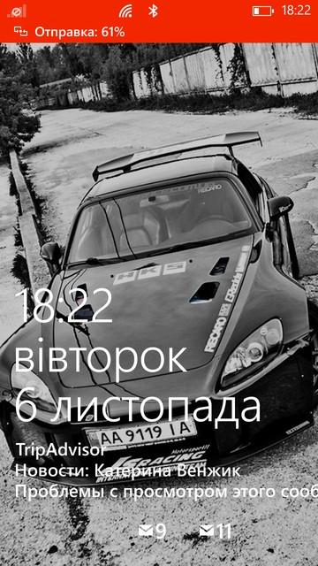 Обзор смартфона HTC 8X
