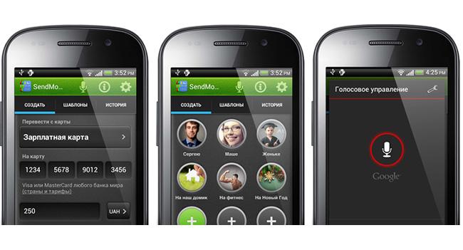 «ПриватБанк» предлагает отправлять деньги через смартфон голосом