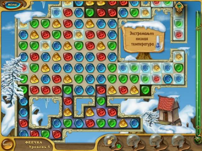 мини игры 2012 года поиск: