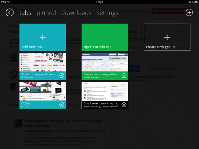 Обзор браузера Vitrum для iPad
