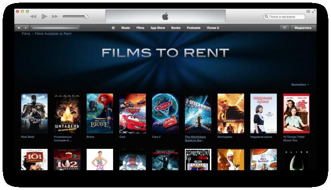 В украинском iTunes Store появилась возможность покупать или брать фильмы в аренду