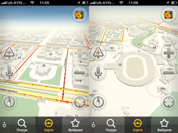 Yandex навигатор android 4