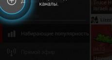 lg_nexus_4_screenshots_17