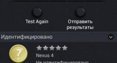 lg_nexus_4_screenshots_26