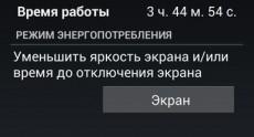 lg_nexus_4_screenshots_34