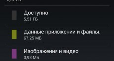 lg_nexus_4_screenshots_5