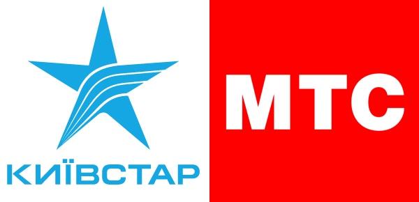 «Киевстар» и «МТС Украина» снизят тарифы на мобильную связь