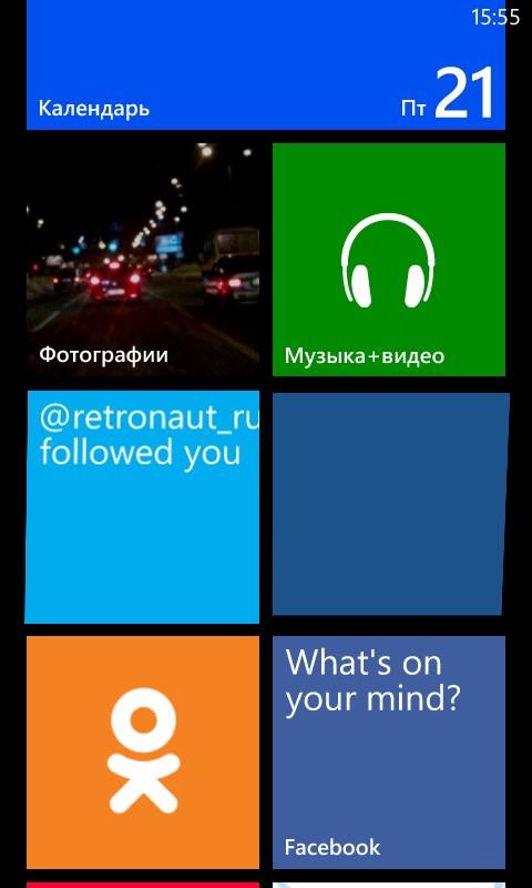 Люмия 820 как приложения