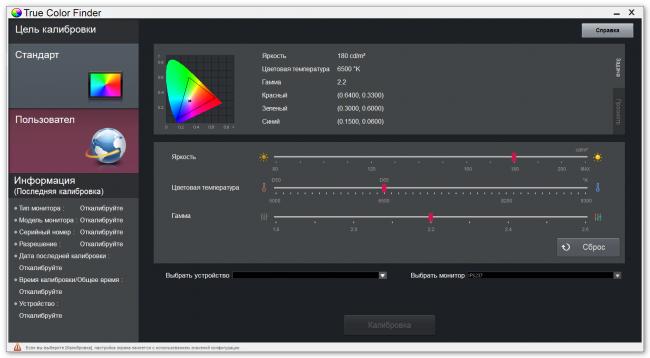 Обзор монитора LG IPS237L