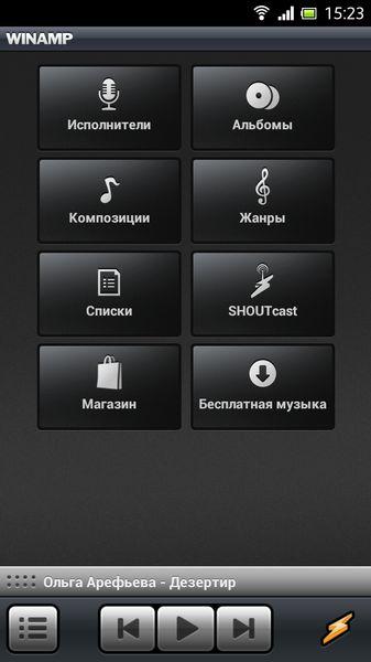 Музыка в кармане: обзор аудиоплееров для Android