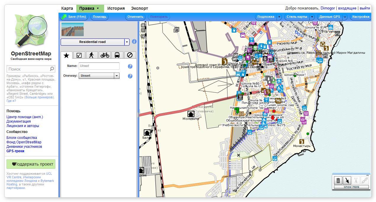 Программу создания карты местности из кусков