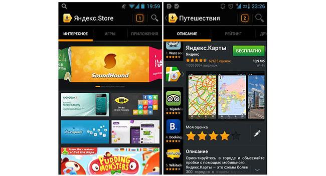 «Яндекс» запустила магазин приложений для Android