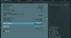 ASUS_C8HM70-I_HDMI_UEFI2
