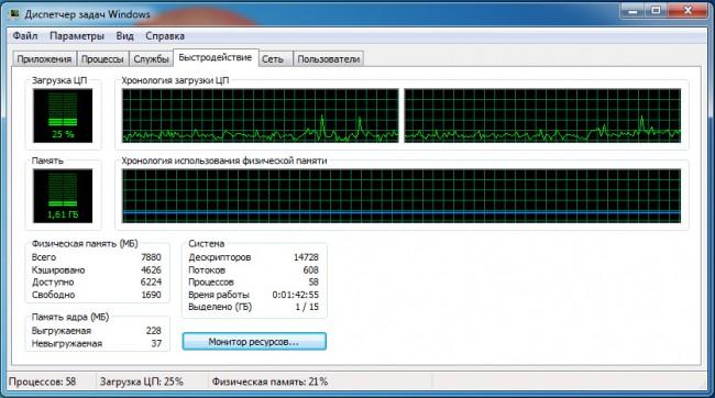 CPU_HD1080p